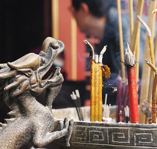 Incense Wood Essential Oil